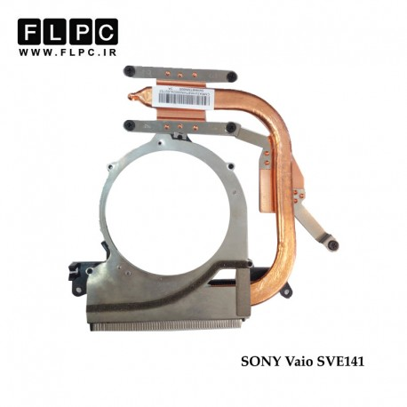 هیت سینک لپ تاپ سونی Sony Laptop Heatsink Vaio SVE141