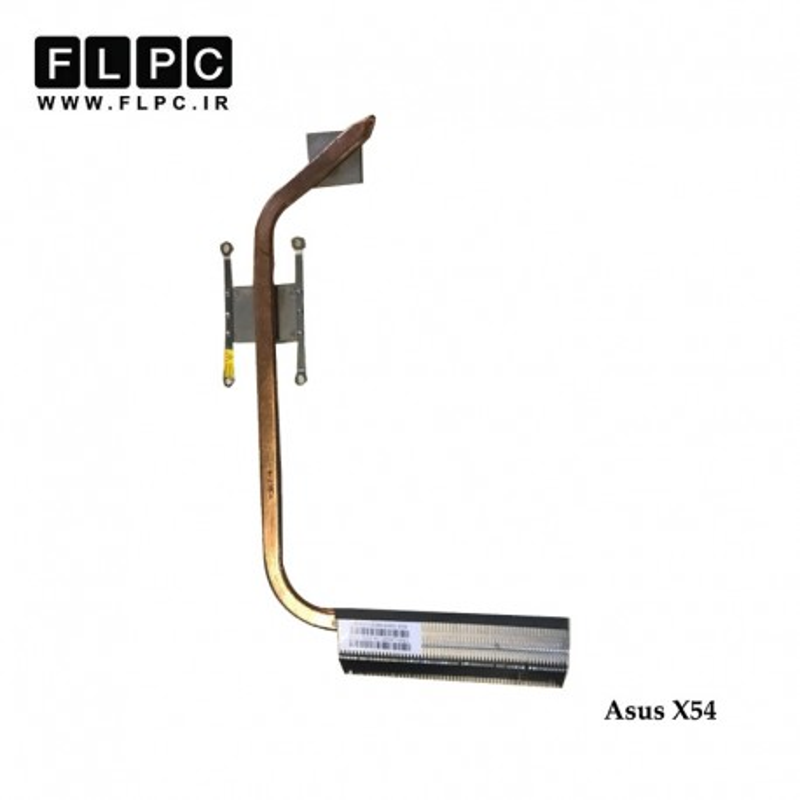 هیت سینک لپ تاپ ایسوس Asus X54 Laptop Heatsink