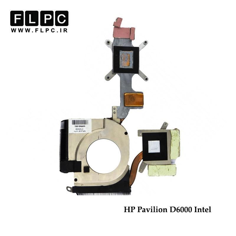 هیت سینک لپ تاپ اچ پی HP Pavilion DV6000 Laptop Heatsink - Intel گرافیک دار