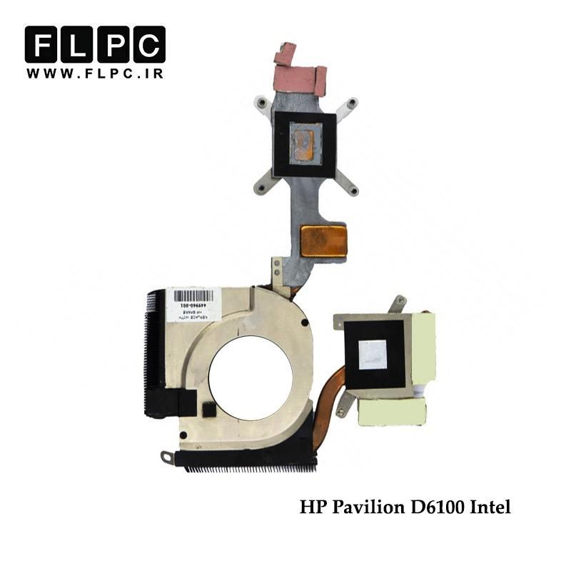 هیت سینک لپ تاپ اچ پی HP Pavilion DV6100 Laptop Heatsink - Intel گرافیک دار