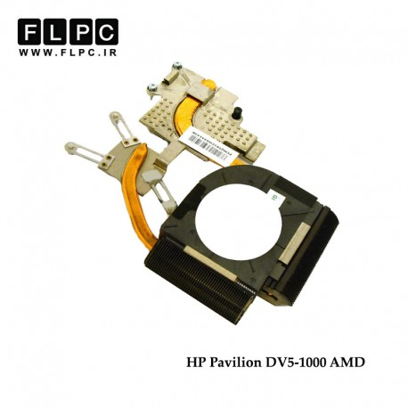 هیت سینک لپ تاپ اچ پی HP Laptop Heatsink Pavilion DV5-1000 AMD گرافیک دار