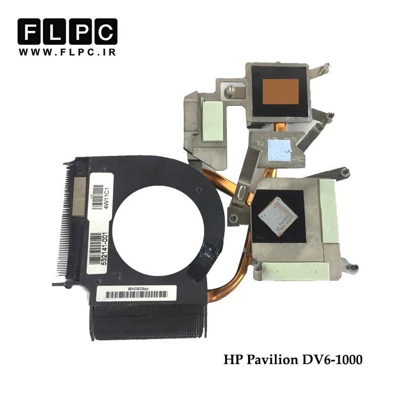 هیت سینک لپ تاپ اچ پی HP Pavilion DV6-1000 Laptop Heatsink - AMD گرافیک دار