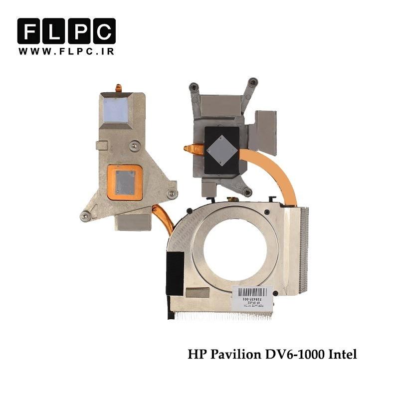 هیت سینک لپ تاپ اچ پی HP Pavilion DV6-1000 Laptop Heatsink - Intel گرافیک دار