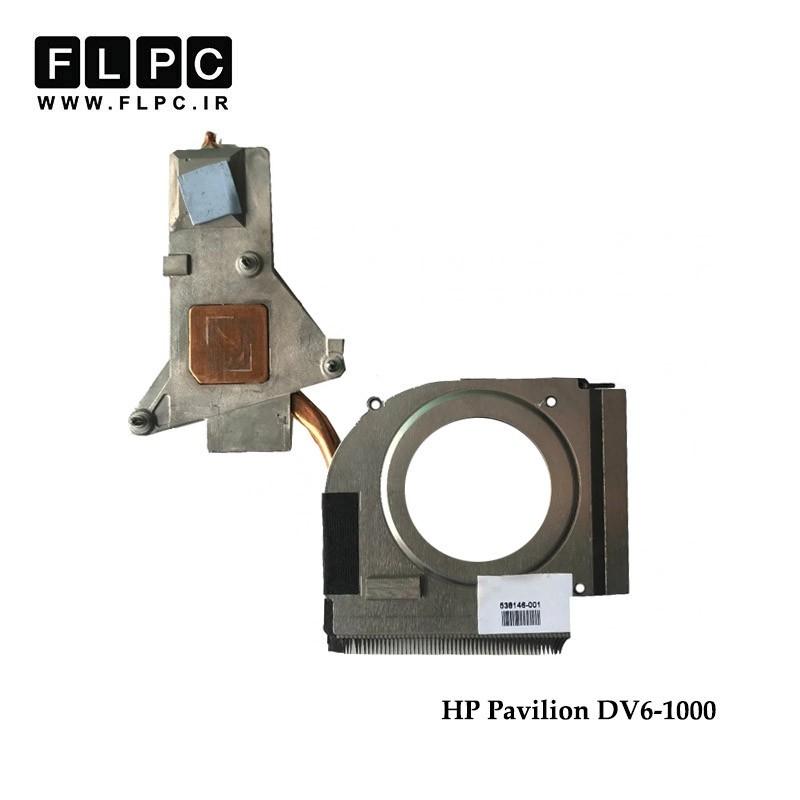 هیت سینک لپ تاپ اچ پی HP Laptop Heatsink Pavilion DV6-1000 بدون گرافیک