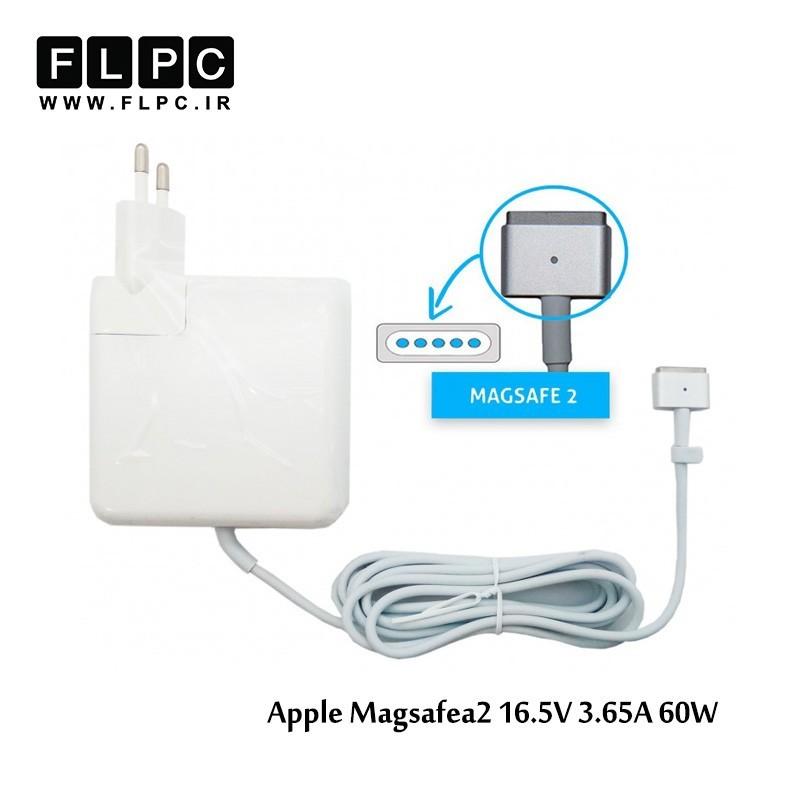 آداپتور لپ تاپ اپل Apple Adaptor Magsafe2 16.5V 3.65A 60W بدون پک