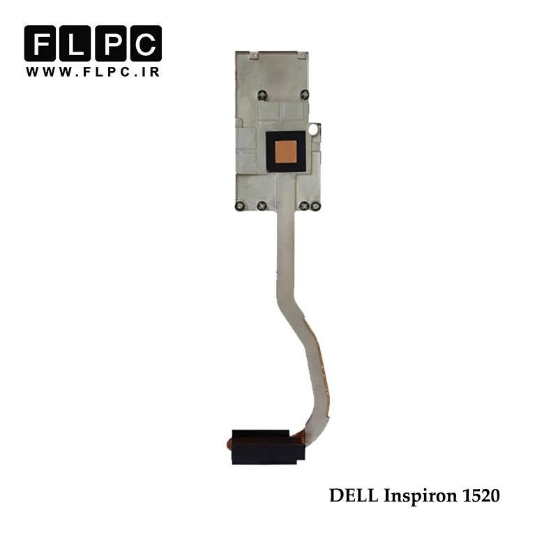 هیت سینک لپ تاپ دل Dell Inspiron 1520 Laptop Heatsink برای برد گرافیک
