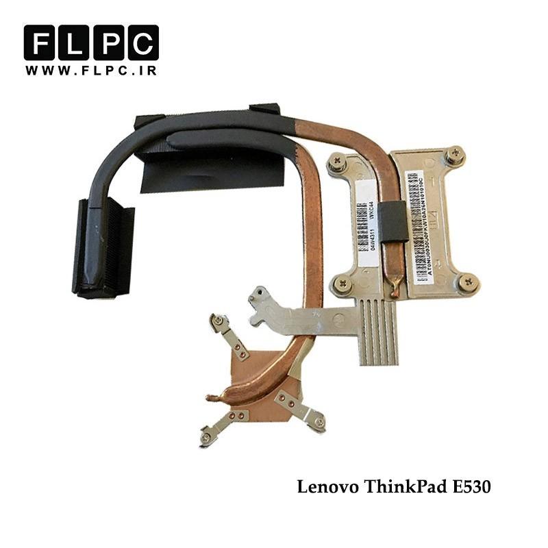 هیت سینک لپ تاپ لنوو Lenovo Thinkpad E530 Laptop Heatsink گرافیک دار