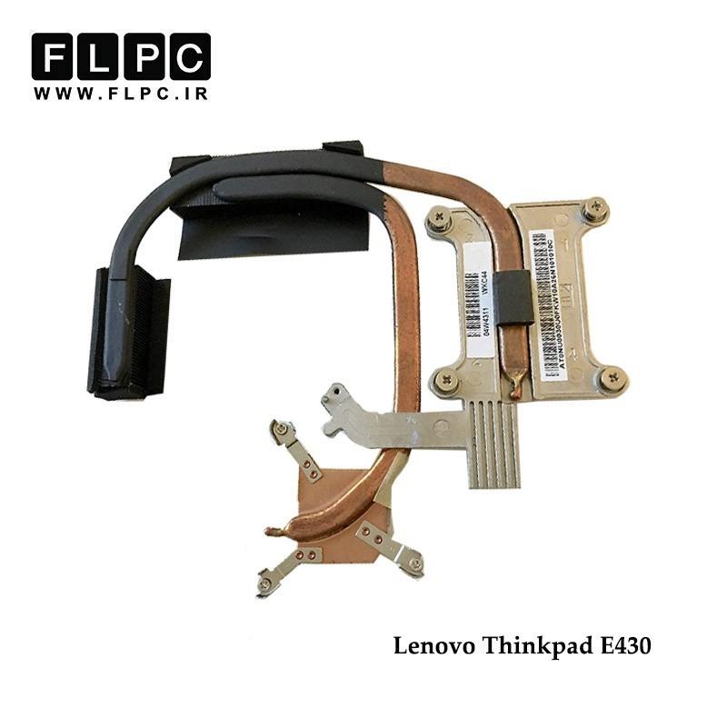 هیت سینک لپ تاپ لنوو Lenovo Thinkpad E430 Laptop Heatsink گرافیک دار