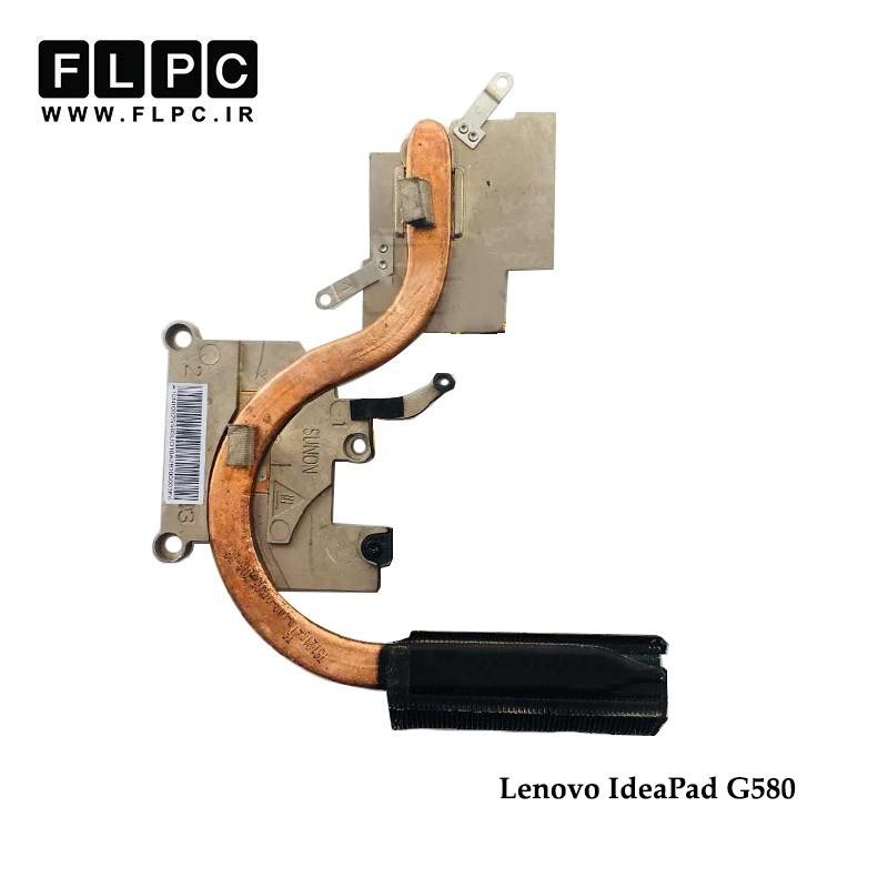 هیت سینک لپ تاپ لنوو Lenovo Ideapad G580 Laptop Heatsink