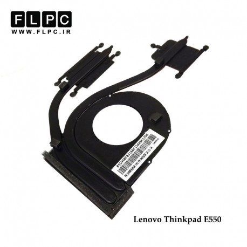 هیت سینک لپ تاپ لنوو Lenovo ThinkPad E550 Laptop Heatsink گرافیک دار