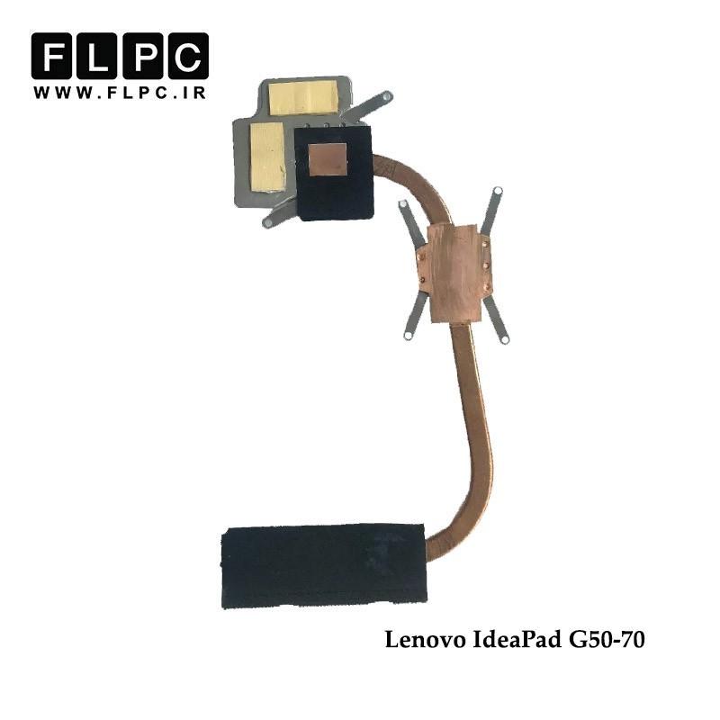 هیت سینک لپ تاپ لنوو Lenovo IdeaPad G50-70 Laptop Heatsink گرافیک دار