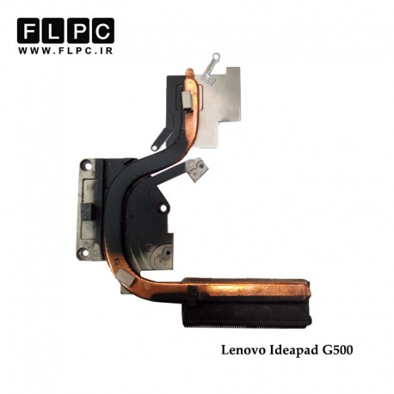 هیت سینک لپ تاپ لنوو Lenovo IdeaPad G500 Laptop Heatsink گرافیک دار