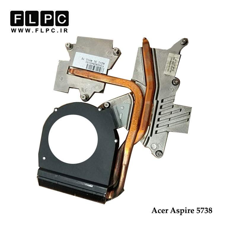 هیت سینک لپ تاپ ایسر Acer Aspire 5738 Laptop Heatsink گرافیک دار