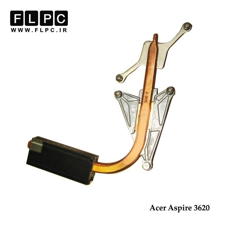 هیت سینک لپ تاپ ایسر Acer Aspire 3620 Laptop Heatsink