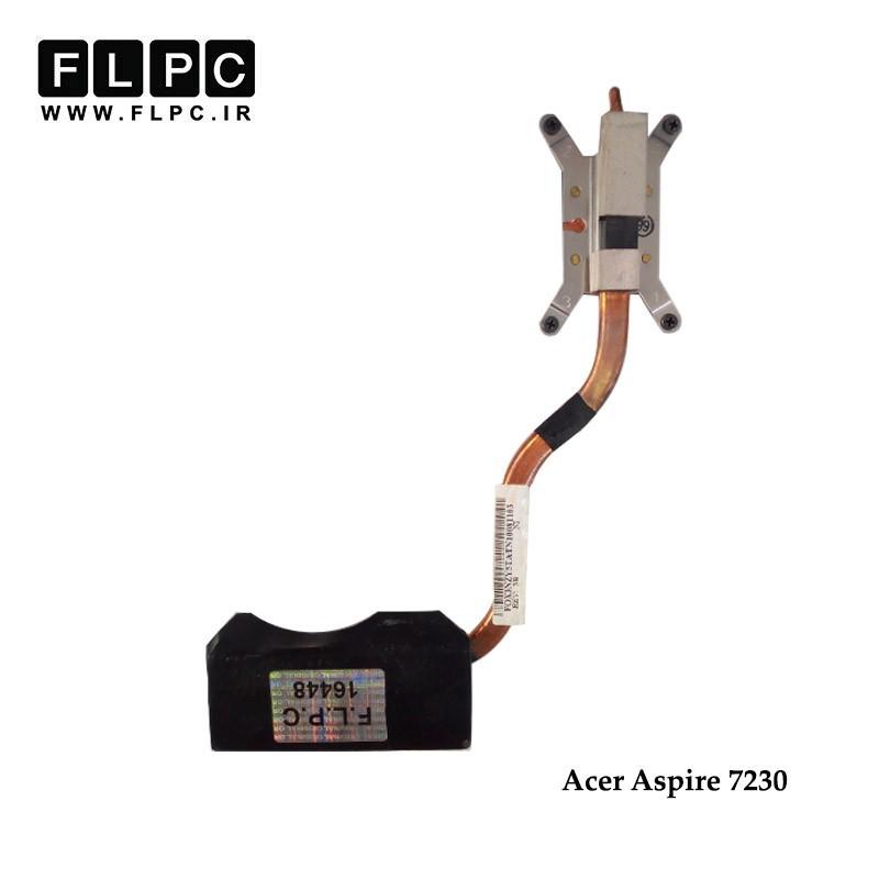 هیت سینک لپ تاپ ایسر Acer Aspire 7230 Laptop Heatsink