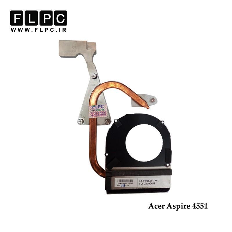 هیت سینک لپ تاپ ایسر Acer Aspire 4551 Laptop Heatsink