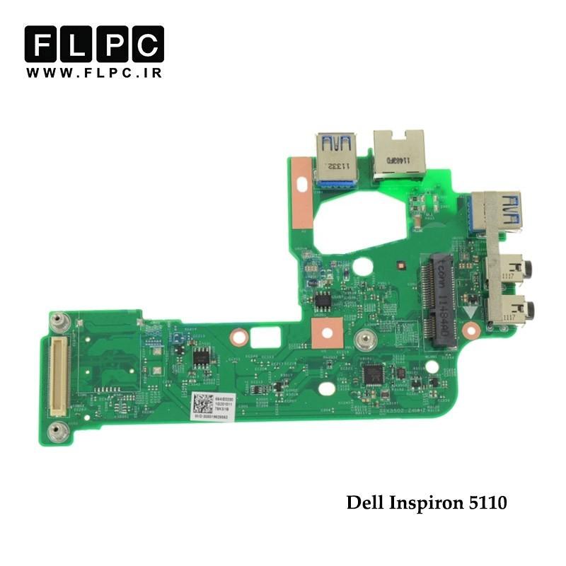 برد یو اس بی لپ تاپ دل Dell Inspiron 5110 Board USB3