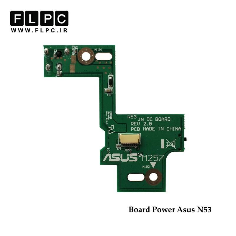 برد پاور لپ تاپ ایسوس Asus N53 Laptop Power Board