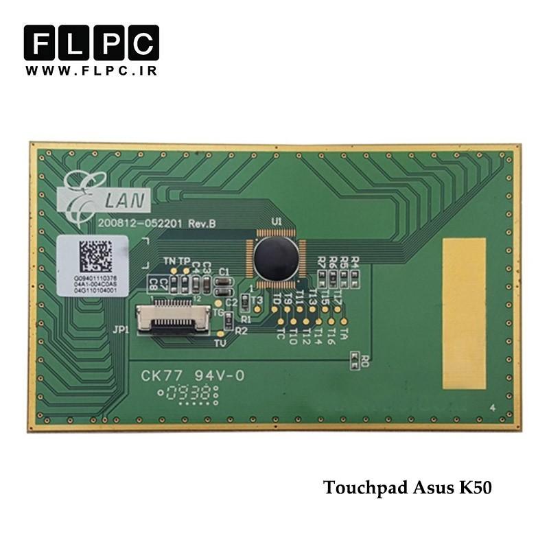 تاچ پد لپ تاپ ایسوس Asus Laptop Touchpad K50
