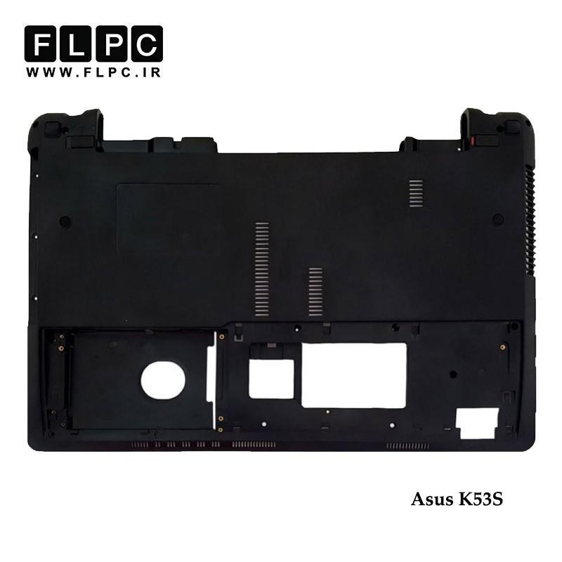 قاب کف لپ تاپ ایسوس Asus K53S Laptop Bottom Case _Cover D