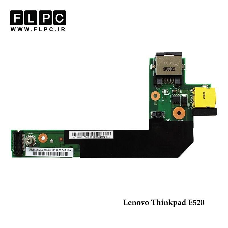 برد پاور لپ تاپ لنوو Lenovo Laptop DC Power Board Thinkpad E520 / E520