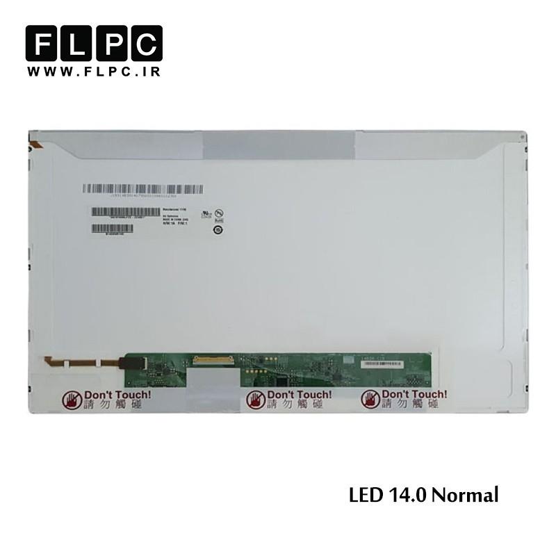 LED 14.0 Normal