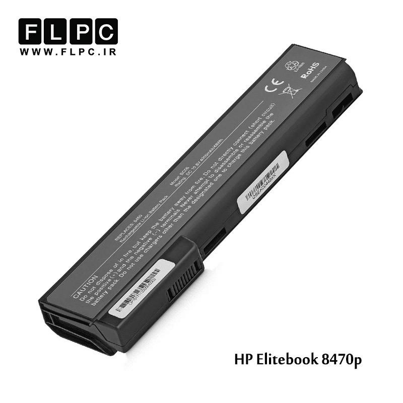 باطری لپ تاپ اچ پی HP Elitebook 8470P Laptop Battery _6cell
