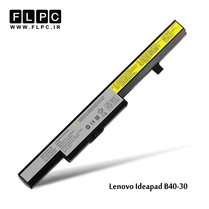 باطری لپ تاپ لنوو Lenovo Ideapad B40-30 Laptop Battery