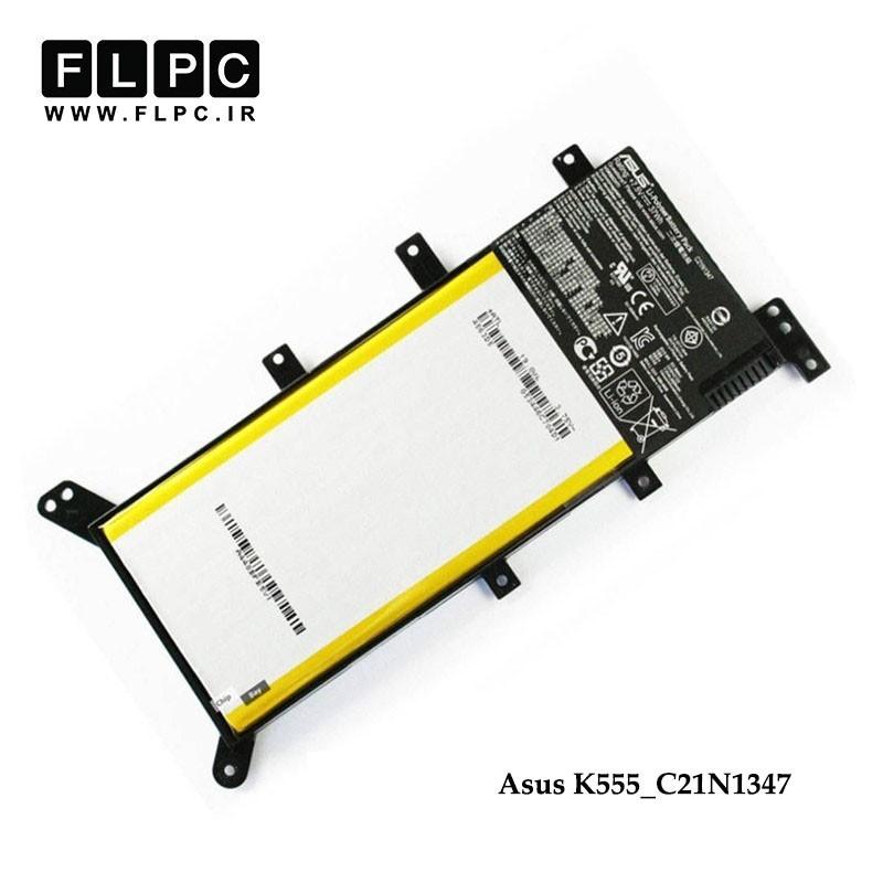 باطری لپ تاپ ایسوس Asus K555 Laptop Battery _C21N1347 مشکی-داخلی