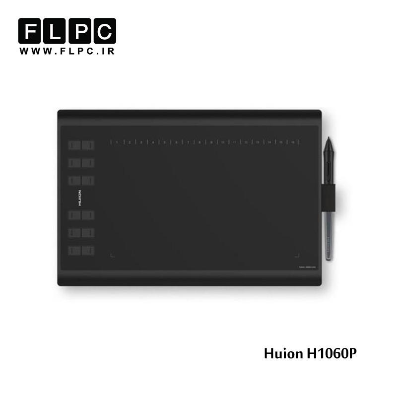 قلم نوری هوئیون مدل H1060P