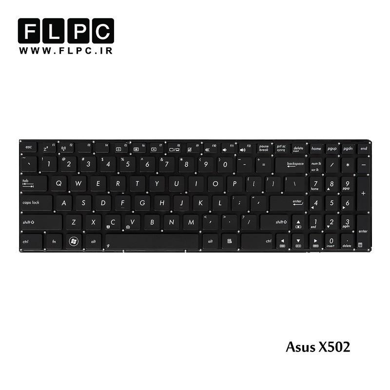 کیبورد لپ تاپ ایسوس Asus X502 Laptop Keyboard اینتر کوچک- بدون فریم- فلت بلند