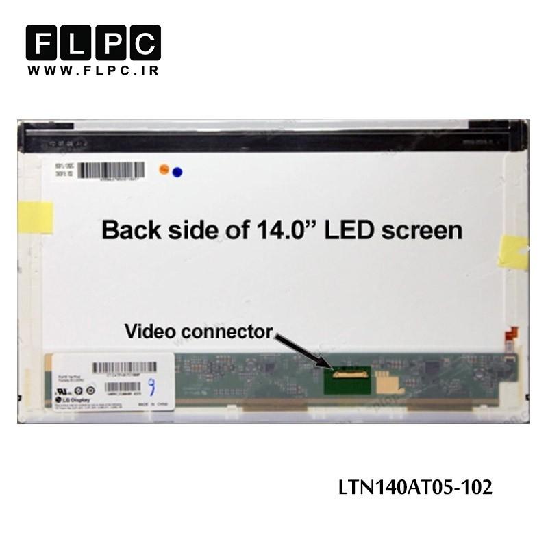 ال ای دی لپ تاپ 14.0 ضخیم 30 پین برای اچ پی EliteBook 8440