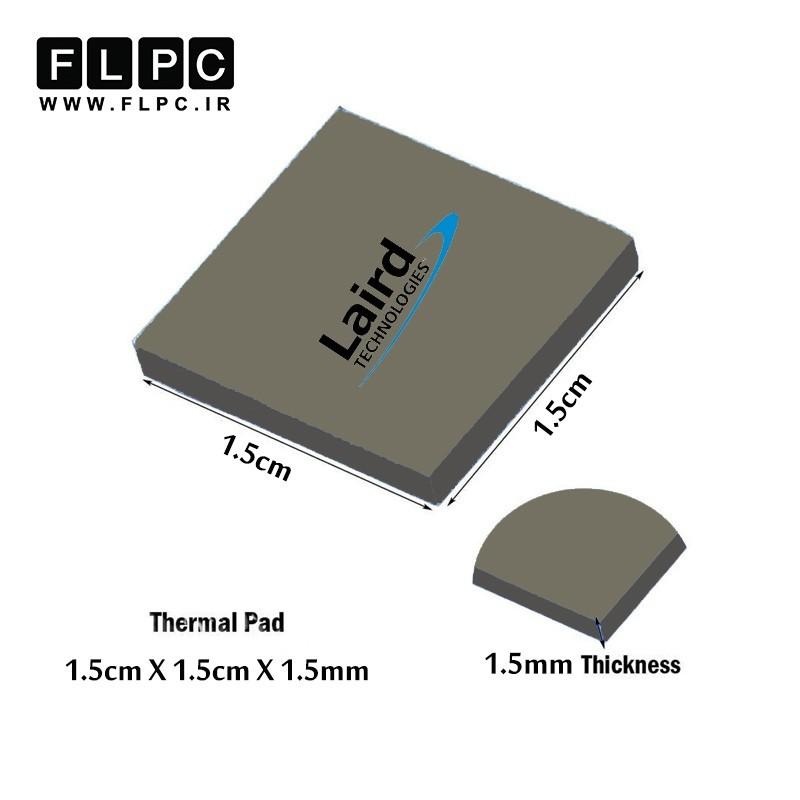 پد سیلیکون لیرد Silicon Pad Laird 1.5cm X 1.5cm X 1.5mm