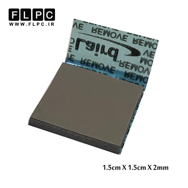 پد سیلیکون لیرد Silicon Pad Laird 1.5cm X 1.5cm X 2mm