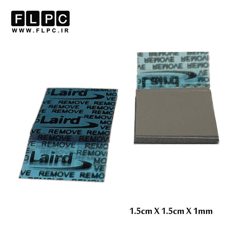 پد سیلیکون لیرد Silicon Pad Laird 1.5cm X 1.5cm X 1mm