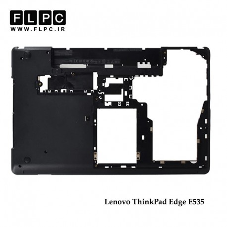 قاب کف لپ تاپ لنوو Lenovo ThinkPad Edge E535 Laptop Bottom Case _Cover D مشکی