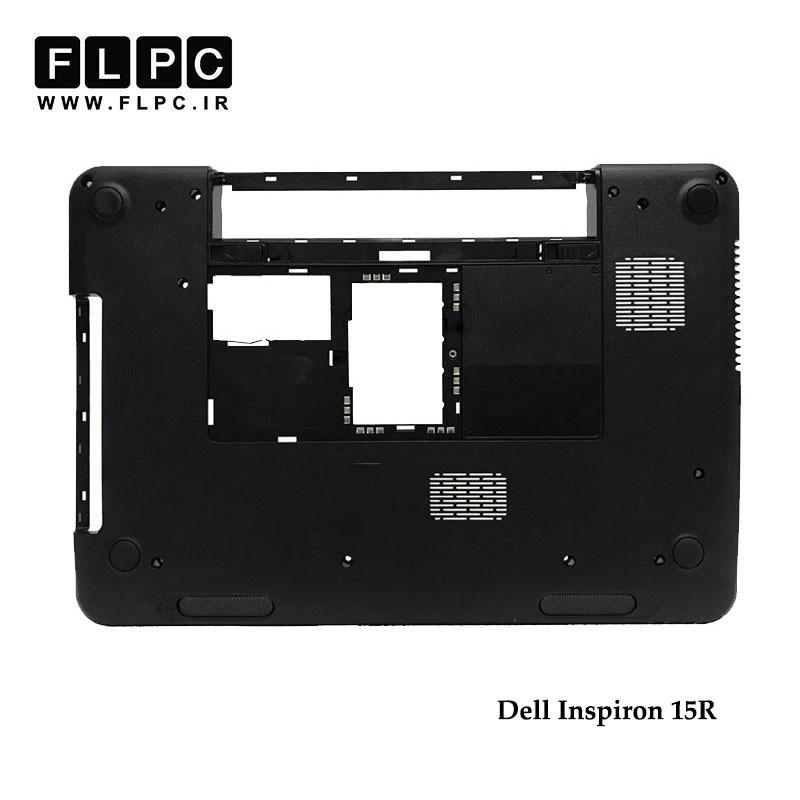قاب کف لپ تاپ دل Dell Inspiron 15R Laptop Bottom Case _Cover D مشکی