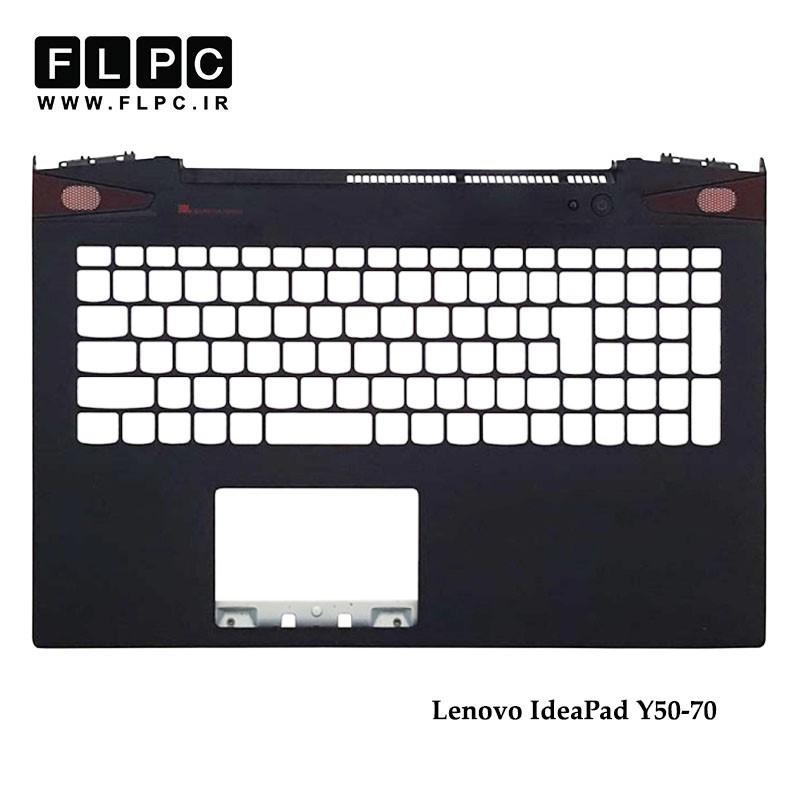 قاب دور کیبورد لپ تاپ لنوو Lenovo IdeaPad Y50-70 Laptop Palmrest Case _Cover C