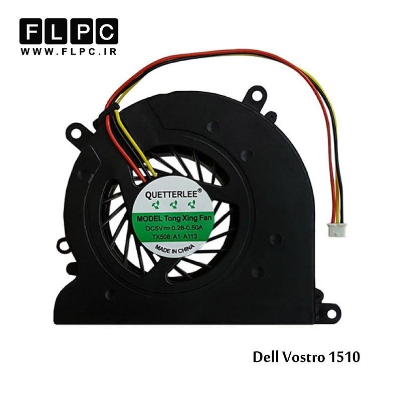 فن لپ تاپ دل Dell Vostro 1510 Laptop CPU Fan