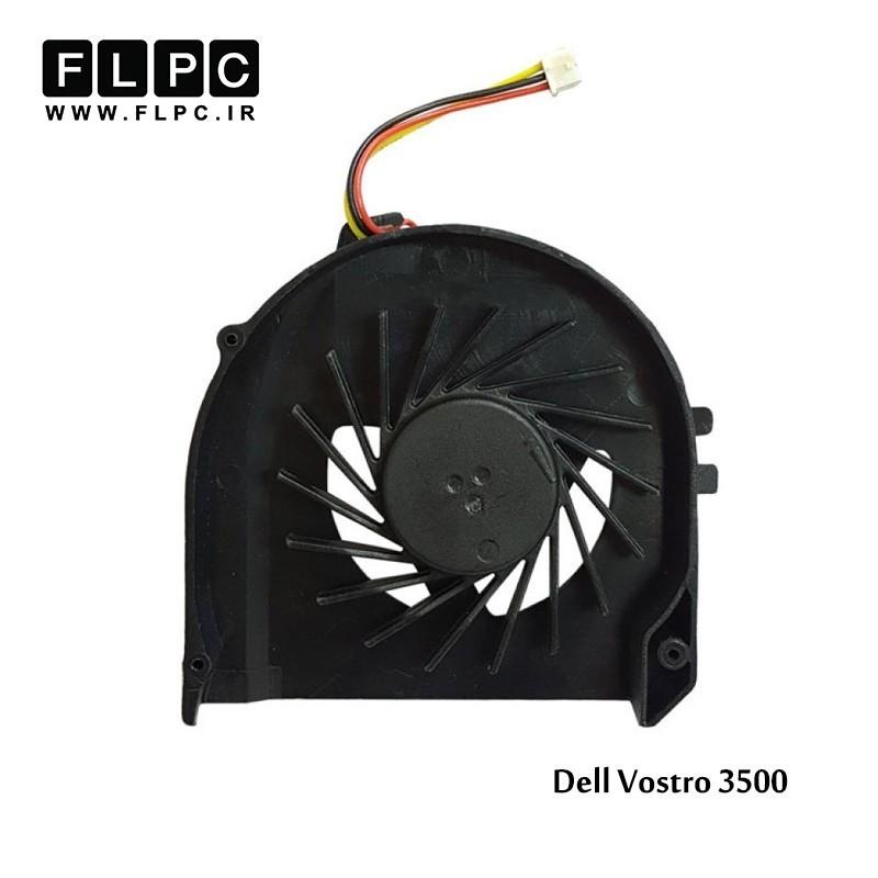 فن لپ تاپ دل Dell laptop Cpu Fan Vostro 3500
