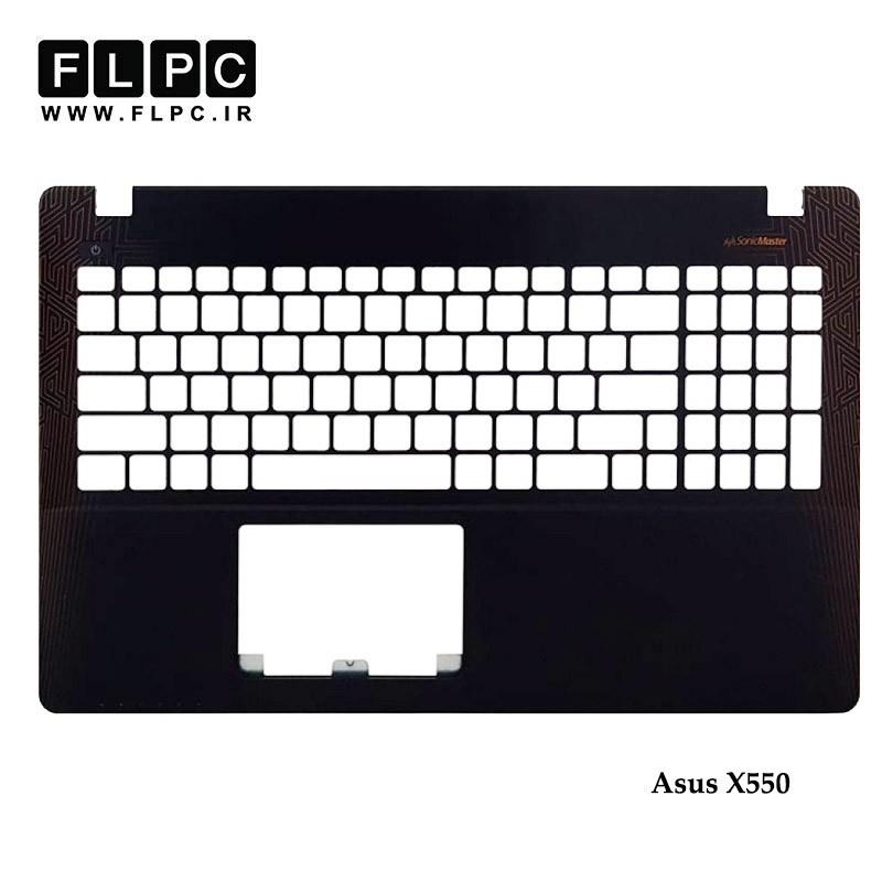 قاب دور کیبورد لپ تاپ ایسوس Asus X550 Laptop Palmrest Case _Cover C مشکی - اینتر کوچک