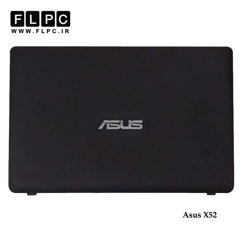 قاب پشت ال سی دی لپ تاپ ایسوس Asus X52 Laptop Screen Cover _Cover A