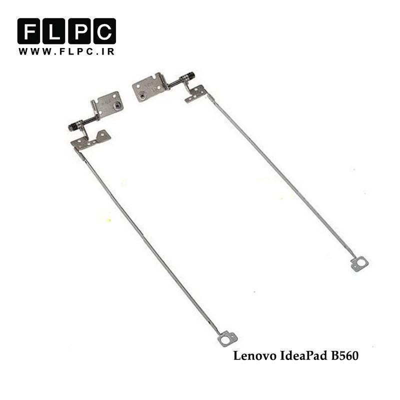 لولا لپ تاپ لنوو Lenovo Laptop Hinges Ideapad B560