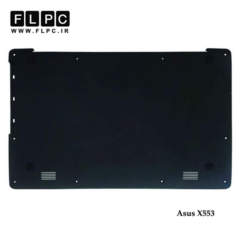 قاب کف لپ تاپ ایسوس Asus X553 Laptop Bottom Case _Cover D مشکی