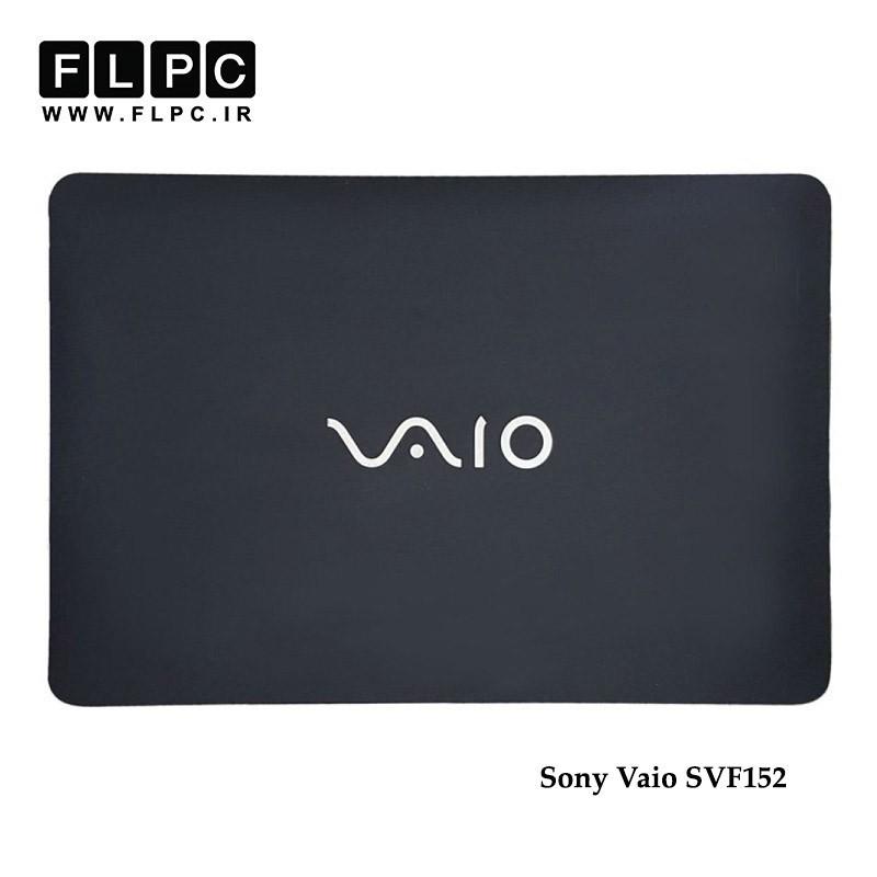 قاب پشت ال سی دی لپ تاپ سونی Sony Vaio SVF152 Laptop Screen Cover _Cover A مشکی