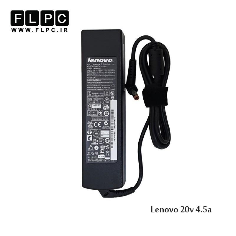 آداپتور لپ تاپ لنوو 20 ولت 4.5 آمپر +Lenovo Laptop Adaptor 20V 4.5A TC Long Original