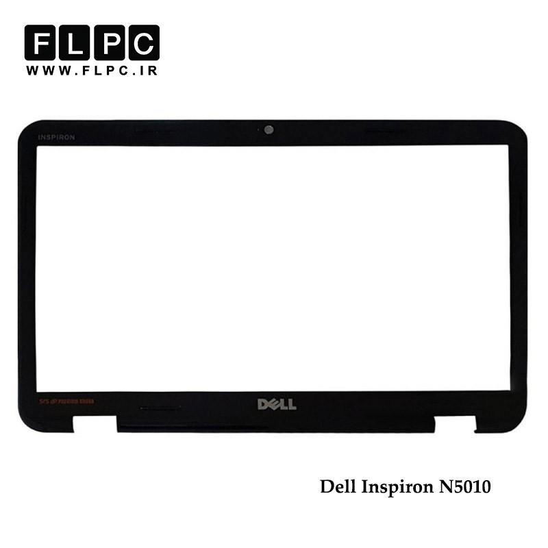 قاب جلو ال سی دی لپ تاپ دل Dell Inspiron N5010 Laptop Screen Bezel _Cover B مشکی