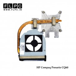 هیت سینک لپ تاپ اچ پی HP Compaq Presario CQ60 Laptop Heatsink