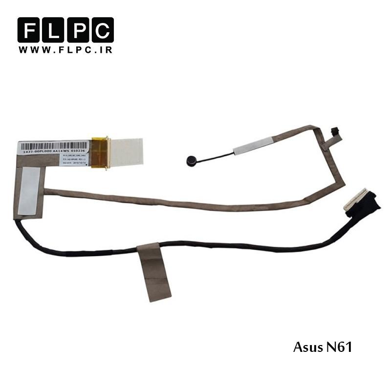 فلت تصویر لپ تاپ ایسوس Asus N61 Laptop Screen Cable _14G22100500M_1422-00PL000_1422-00PKAS وب ریز