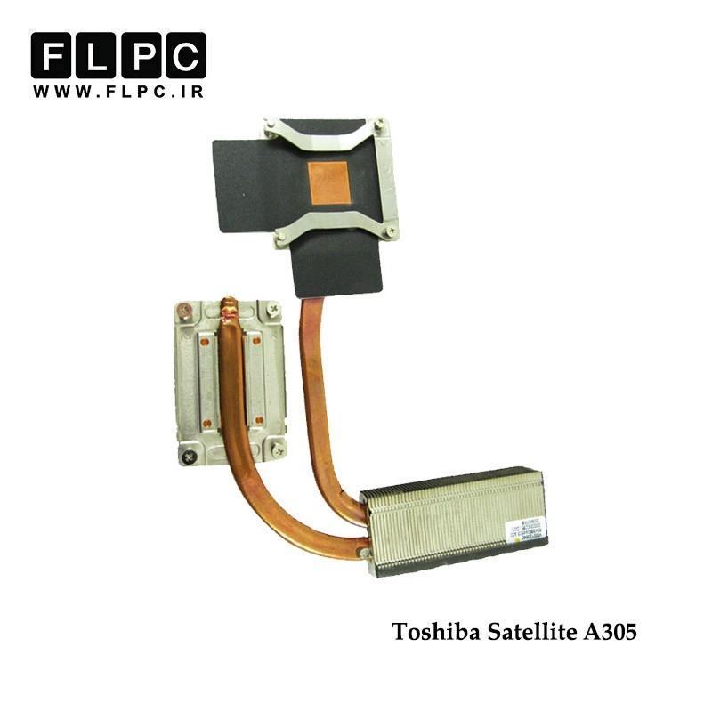 هیت سینک لپ تاپ توشیبا Toshiba Satellite A305 Laptop Heatsink گرافیک دار